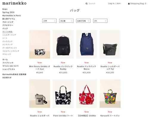 marimekko-rucksack-brand
