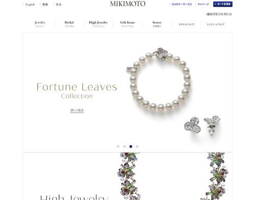 mikimoto-jewelry-brand