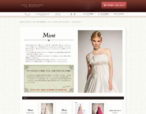 mirte-dress