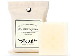 moisture-queen-oil-rich-treatment-soap