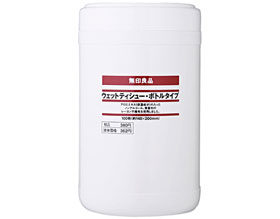 muji-wet-tissue-bottle-type
