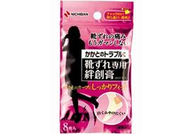 nichiban-kutsuzure-adhesive-plaster