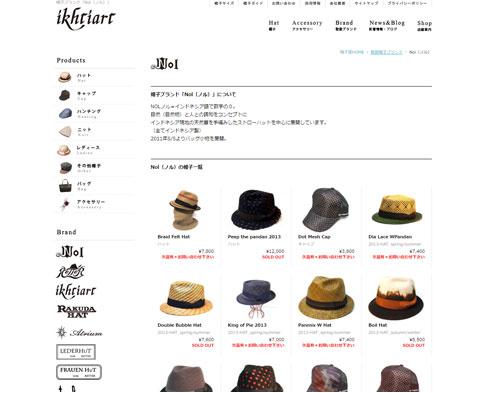 nol-hat