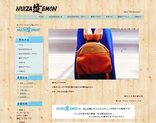 nuizaemon