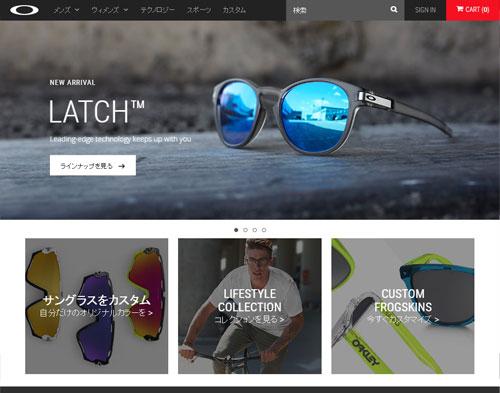 oakley-sunglasses-brand