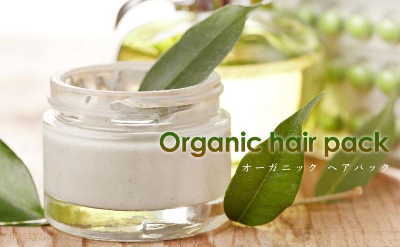organic-hair-pack