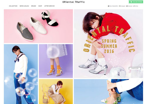 orientaltraffic-smallsize-shoes