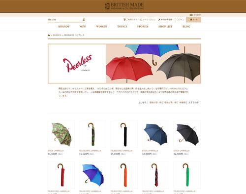 peerless-umbrella