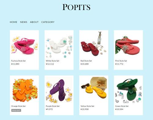 popits-beach-sandal