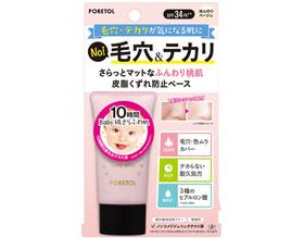 poretol-pore-cover-base