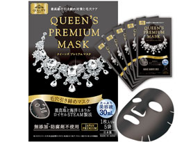 queens-premium-mask-keana