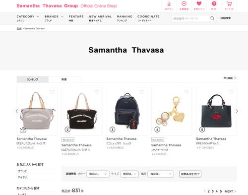 samantha-bag