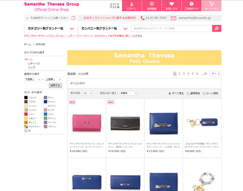 samantha-thavasa-petit-choice-wallet