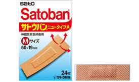 satoban-new-type-a
