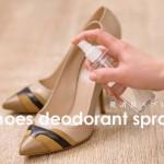 shoes-deodorant-spray