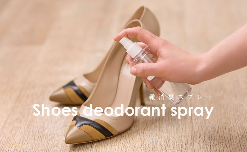 shoes-deodorant-spray