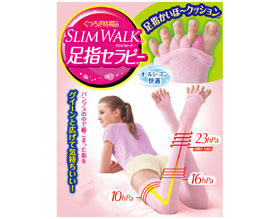 slimwalk-therapy-allseason