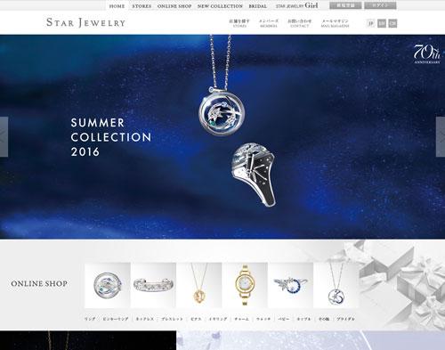star-jewelry-brand