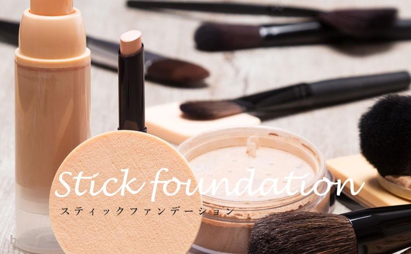 stick-foundation