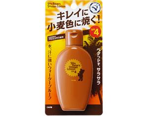 sun-bears-suntan-lotion