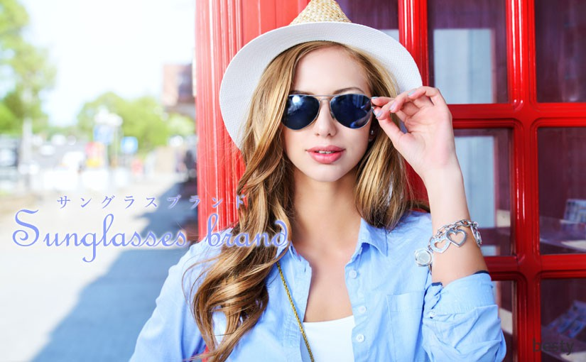 sunglasses-brand