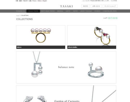 tasaki-jewelry-brand