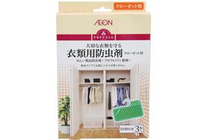 topvalu-insect-repellent-closet