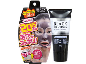 wellness-black-gel-pack
