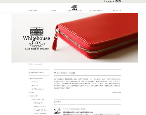 whitehouse-cox-wallet
