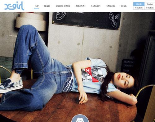 xgirl-rucksack-brand