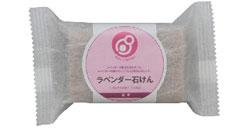 yasashikunaritai-lavender-soap