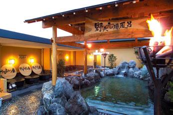yukaisoukai-chigasaki