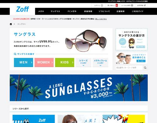 zoff-sunglasses-brand