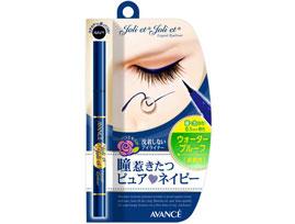 avance-joli-et-joli-et-liquid-eyeliner