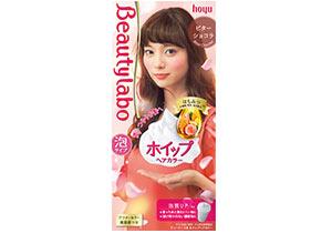 beautylab-whip-hair-color