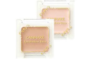 canmake-eye-shadow-base