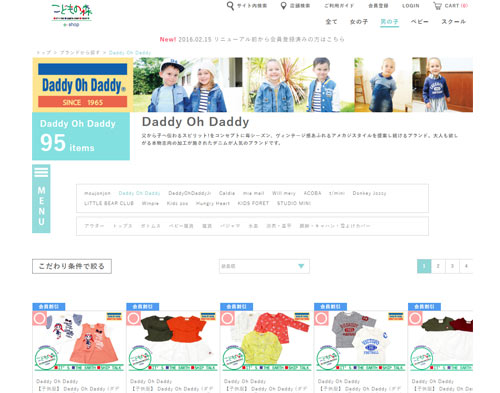 daddy-oh-daddy