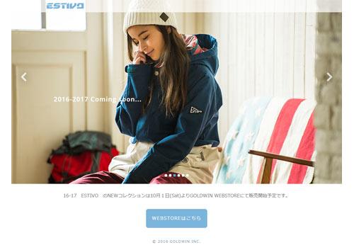 estivo-snowboard
