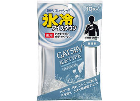 gatsby-ice-deodorant-body-paper