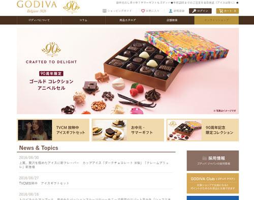 godiva-chocolate