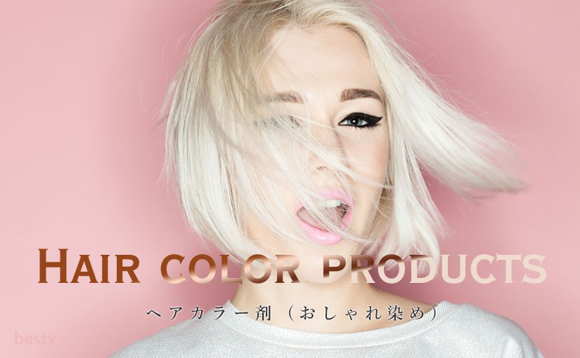 hair-color-products