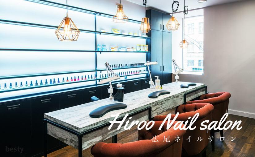 hiroo-nail-salon