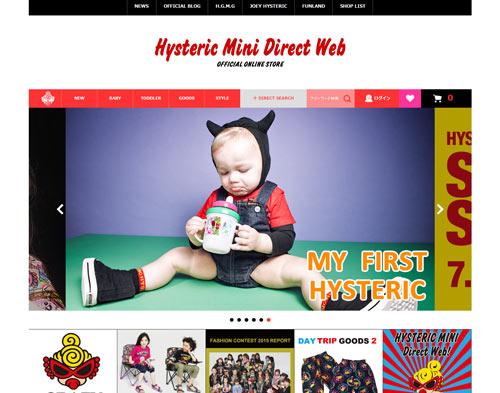 hysteric-mini