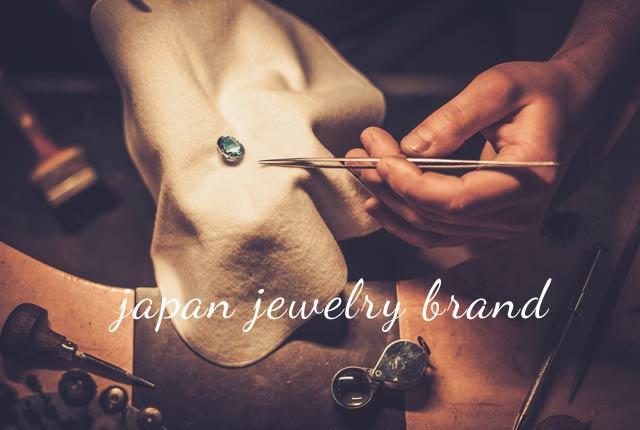 japan-jewelry-brand