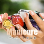 manicure-light-liquid