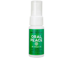 oralpeace-mouse-spray-wash