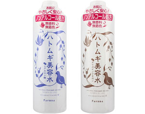 paenna-hatomugi-lotion