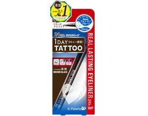 real-lasting-eyeliner-24hwp
