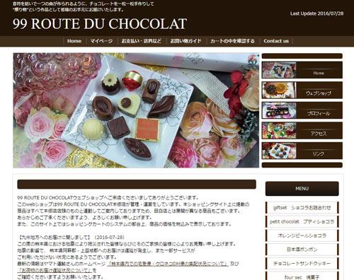 route-du-chocolat