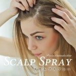 scalp-spray